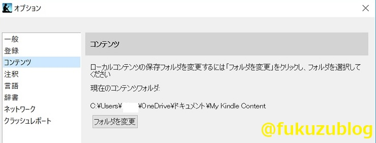 kindle for pc_22